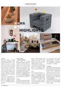The Highlights EOQ Press